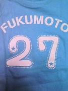 2005年度 2−7 福本組