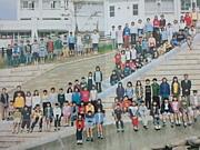佐保川小学校 2002年卒業生