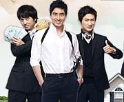 韓国ドラマ 怪しい三兄弟