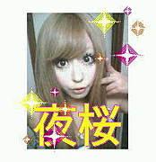 ★夜桜★FANCLUB!!!