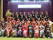 ニセコ中学校☆2005年卒業☆