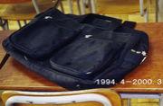 明大中野高 1999年度卒