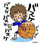 草冠バスケットボールチーム