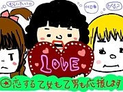 ○☆スカシカシパン☆○