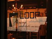 LOOP dining 万国料理酒場