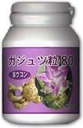 ガジュツ(紫ウコン)パワー!!