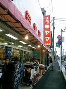 ミヤマ洋品店