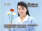 JOCX-TV 2