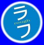 ☆ラフ☆〜ビーチボール〜富山
