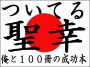 ����100���������