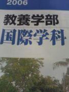 〜KOKUSAI '07〜