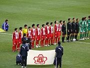 岩手県の高校サッカー応援団