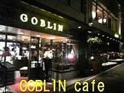 GOBLIN cafe+*゚
