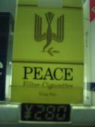LONG PEACE
