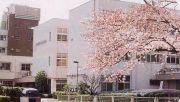 都立松沢看護専門学校