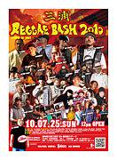 三浦 Reggae Bash   2010