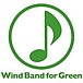 Wind Band for Green学生事務局
