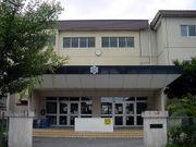 八戸市立高館小学校