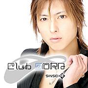 Club SORA
