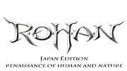新生R.O.H.A.N