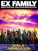 "EXILE""THE MONSTER""GENERATION"