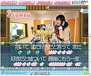 SKE48 デジタルプロデューサー♪