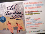 stereo-scope / club tateshina