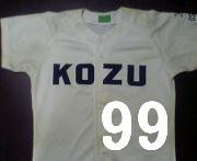 高津高校野球部(99年卒)
