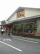 かつ敏熊谷店
