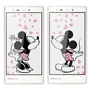 【Disney mobile】DM014SH