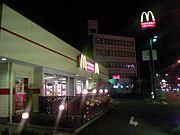 マクドナルド大日店