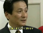 鈴木球団本部長を応援するコミュ