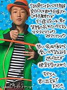 ☆SEAMO☆鹿児島支部☆