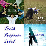 Truth Response [BIGMADE MUSIC]