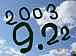 2003年9月22日