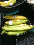 バナナ大好きの会 bana〜na