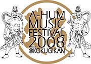 A-HUM/阿吽