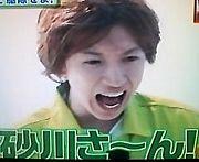 ダイダマン ∞砂川さーん!!∞