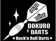 DOKURO☆DARTS