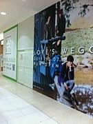 LOVE'S WEGOイオンモール倉敷店