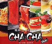 焼肉CHACHA