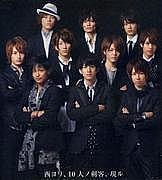 関西jr.あけおめコンサート2011