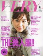 VERY☆Very.com