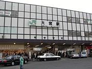 埼玉レディファスト