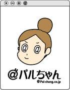 @パルちゃん.co.jp