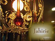 *Jahirie*(ジャイリー)