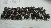 竹原中学校2003年卒