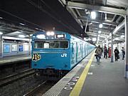 阪和線Bs応援会