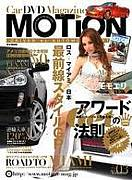 Car DVD Magazine MOTiON