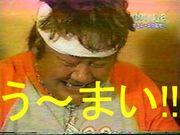 ん〜!コレ、うーまい!!